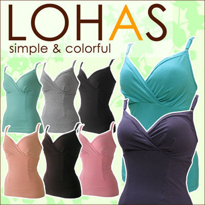 Nursing shape up Camisole - Lohas Color