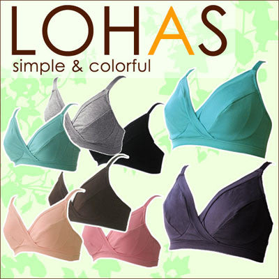 Nursing Bra - LOHAS colors