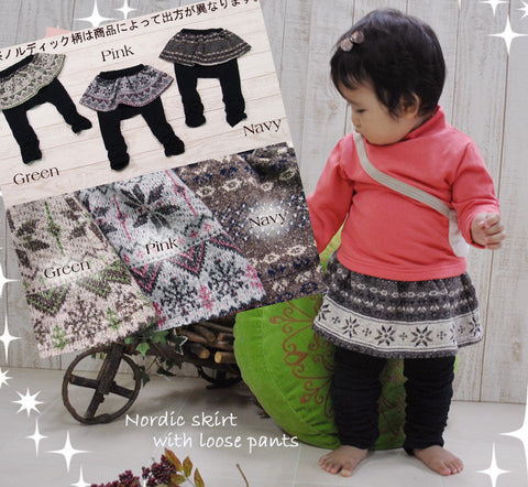 Monkey Pants (skirts) 4164