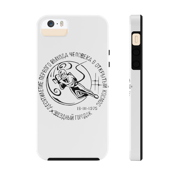 """1975 Space Walk"" Tough Phone Cases"