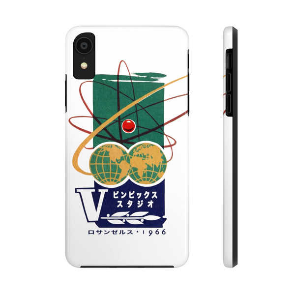 """VINPIX Nuclear"" Tough Phone Cases"