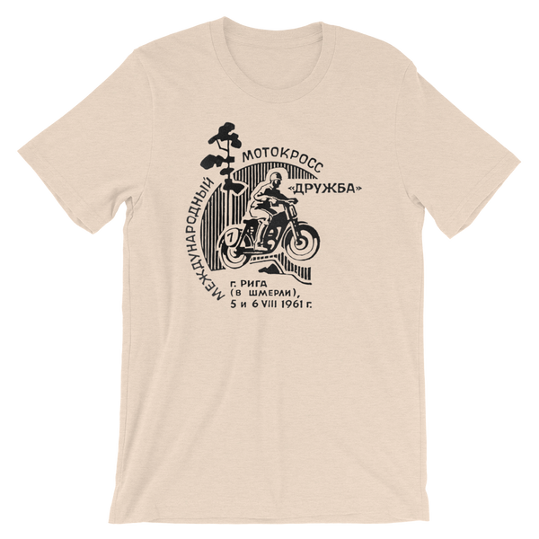 """Cold War Moto Club"" Men's Short-Sleeve T-Shirt"