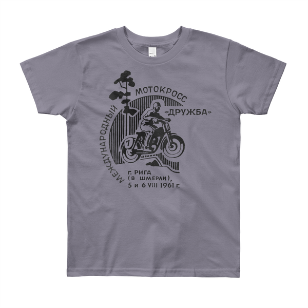 """Cold War Moto Club"" Kids & Youth Short Sleeve T-Shirt"