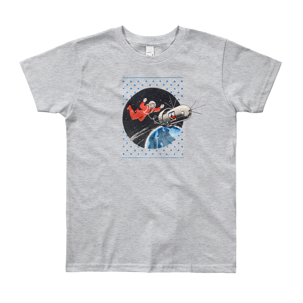"""Space Walkers"" Kids & Youth Short Sleeve T-Shirt"