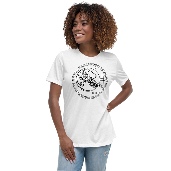 """1975 Space Walk"" Women's T-Shirt"