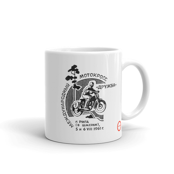 """Cold War Moto Club"" Mug"