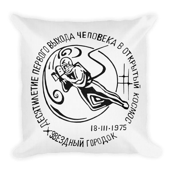 """Cosmonaut Space Walk"" Premium Pillow"