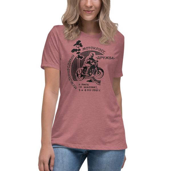 """Cold War Moto Club 1"" Women's Relaxed T-Shirt"