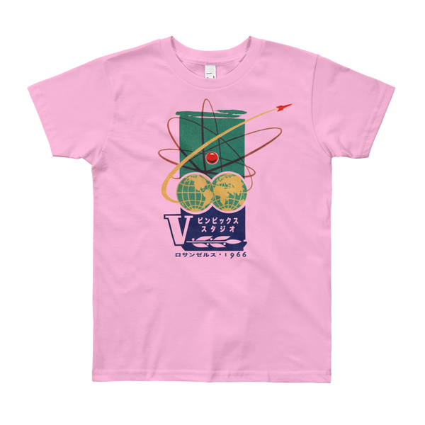 """Atomic Rocket"" Kids & Youth Short Sleeve T-Shirt"