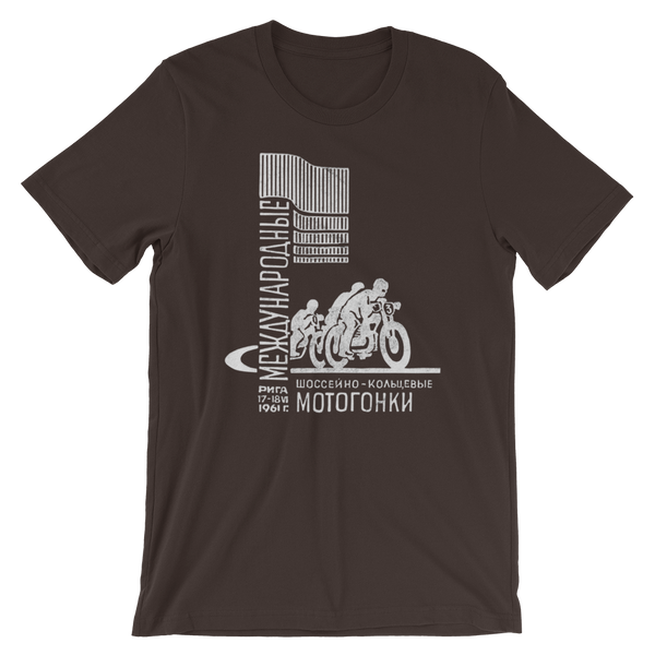 """Cold War Moto Club 2"" Men's Short-Sleeve T-Shirt"