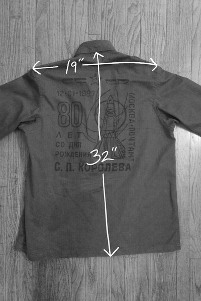 """Sergei Korolev"" Military Field Jacket"