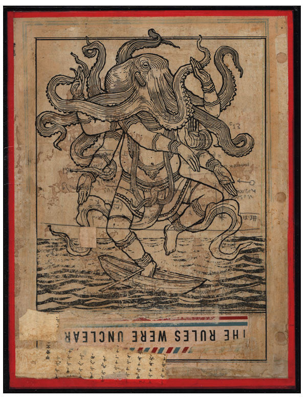 Ravi Zupa Untitled 6