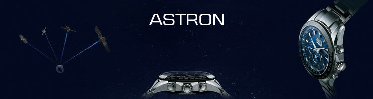 Seiko Astron | Buy Seiko Watches Online