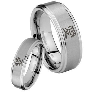 Bride and Groom Kanji Love Step Edges Brushed Tungsten Carbide Rings for Men Set