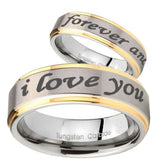 His Hers I Love You Forever and ever Step Edges Gold 2 Tone Tungsten Custom Ring Set