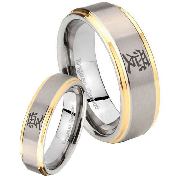 His and Hers Kanji Love Step Edges Gold 2 Tone Tungsten Engagement Ring Set
