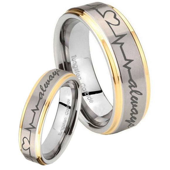 His Hers Heart Beat forever Heart always Step Edges Gold 2 Tone Tungsten Men's Band Set