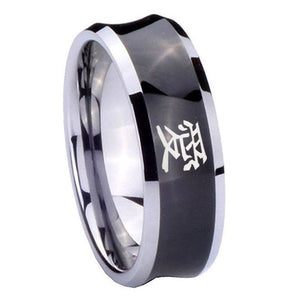 8mm Kanji Love Concave Black Tungsten Carbide Mens Bands Ring