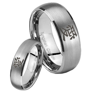 Bride and Groom Kanji Love Dome Brushed Tungsten Mens Engagement Band Set