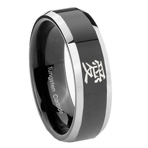 10mm Kanji Love Beveled Edges Glossy Black 2 Tone Tungsten Men's Bands Ring