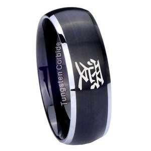 8mm Kanji Love Dome Brushed Black 2 Tone Tungsten Carbide Wedding Band Mens
