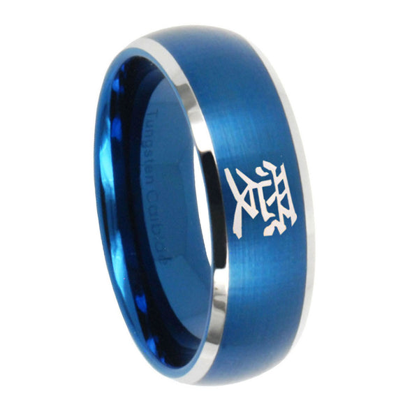 8mm Kanji Love Dome Brushed Blue 2 Tone Tungsten Carbide Mens Ring Personalized