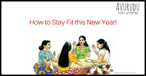 How to stay fit this new year!