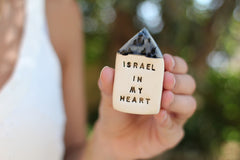 Israel in my heart miniature house - Ceramics By Orly  - 2