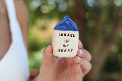 Israel in my heart miniature house - Ceramics By Orly  - 5