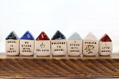 Jerusalem in my heart miniature house Israel gifts - Ceramics By Orly  - 4