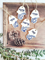 Jewish wedding favor