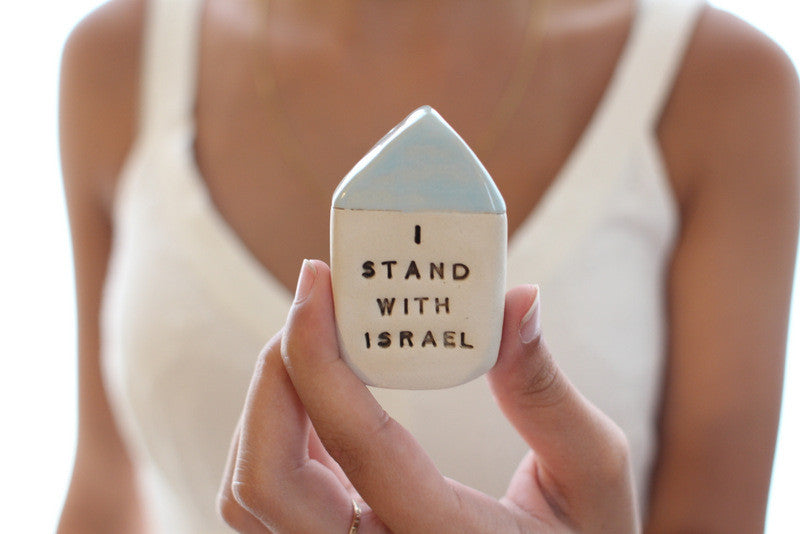 I stand with Israel miniature house - Ceramics By Orly  - 1