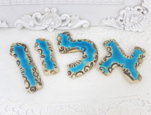 Designed Hebrew letters in a color of your choice - Ceramics By Orly  - 1