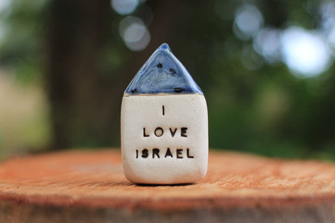 I love Israel miniature house