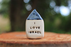 I stand with Israel miniature house - Ceramics By Orly  - 5
