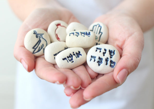Rosh Hashana gift Hebrew blessing Hebrew word pebble