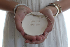Hebrew Wedding ring dish