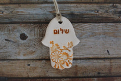 hamsa blessing for the home