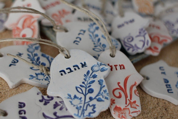 Ceramic Hamsa decoration Hebrew Hamsa Personalized Hamsa
