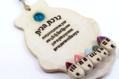 Hamsa wall hanging Ceramic Hebrew Home Blessing Hamsa decoration - Miniature houses Hamsa for Good Luck Jewish Housewarming gift - Ceramics By Orly  - 5