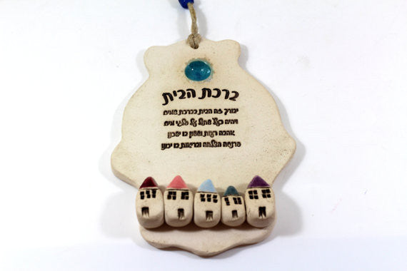 Hamsa wall hanging Ceramic Hebrew Home Blessing Hamsa decoration - Miniature houses Hamsa for Good Luck Jewish Housewarming gift - Ceramics By Orly  - 1