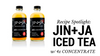 How to Make a Jin+Ja Iced Tea