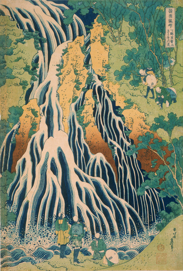 Katsushika Hokusai - Pilgrims at Kirifuri Waterfall on Mount Kurokami in Shimotsuke Province