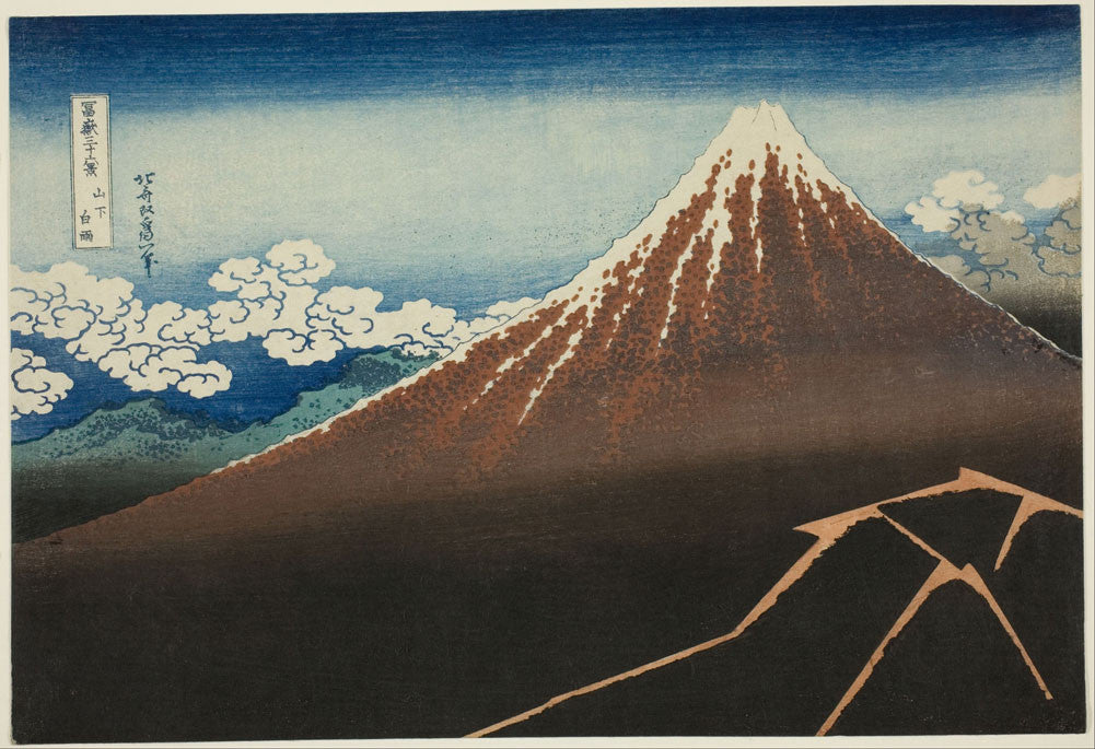 Katsushika Hokusai - Shower Below the Summit