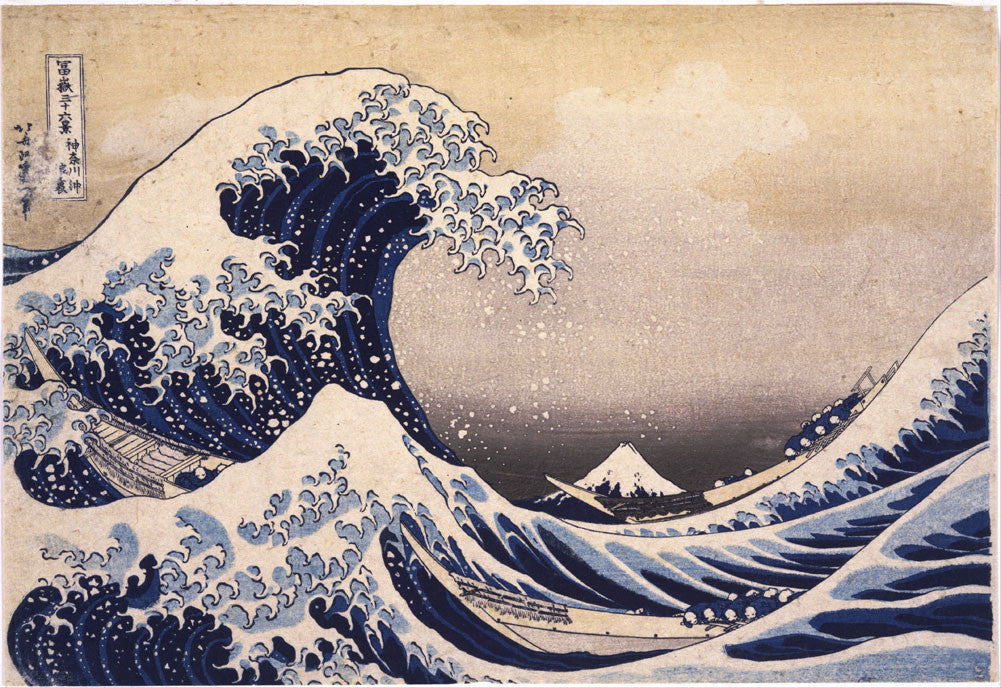 Katsushika Hokusai - The Great Wave Off the Coast of Kanagawa