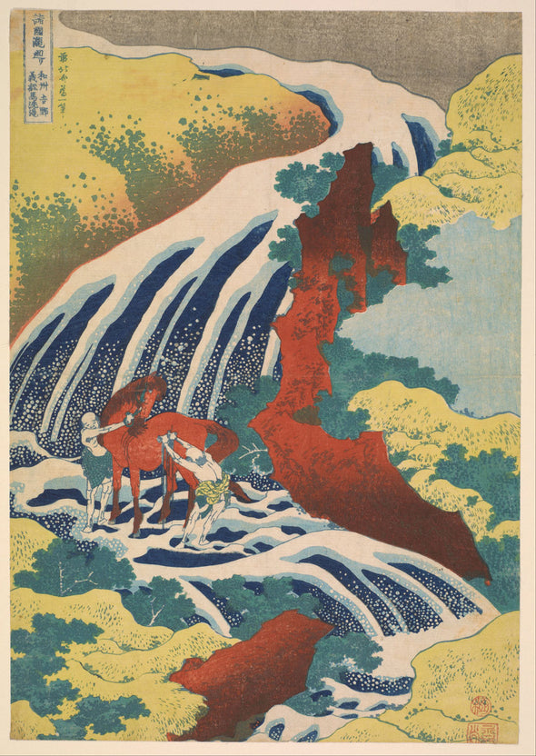 Katsushika Hokusai - Yoshitsune Falls from the series Famous Waterfalls in Various Provinces