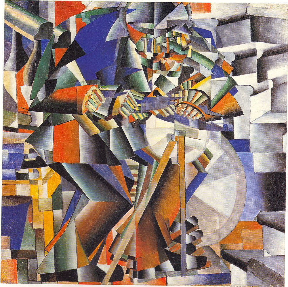 Kazimir Malevich - El Afilador (The Sharpener)