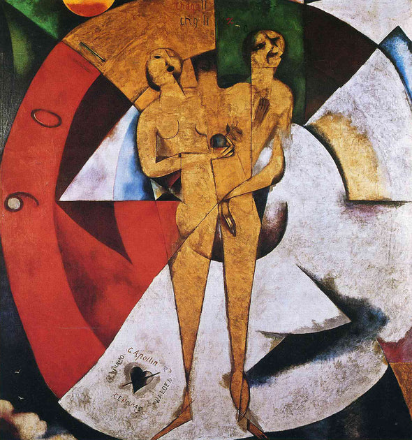 Marc Chagall - Homage to Apollinaire