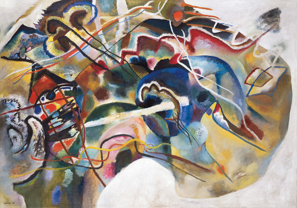 Wassily Kandinsky - Sketch for Painting with White Border