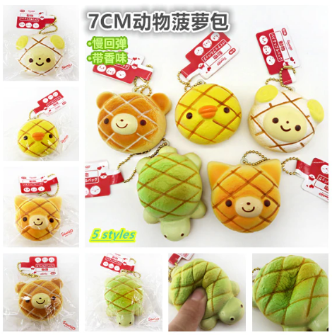 Mini ADORABLE Squishy Melon Pan Bun!